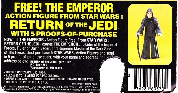 emperoroffer