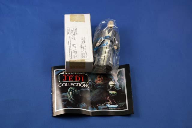 Anakin Skywalker Mail Away Guide
