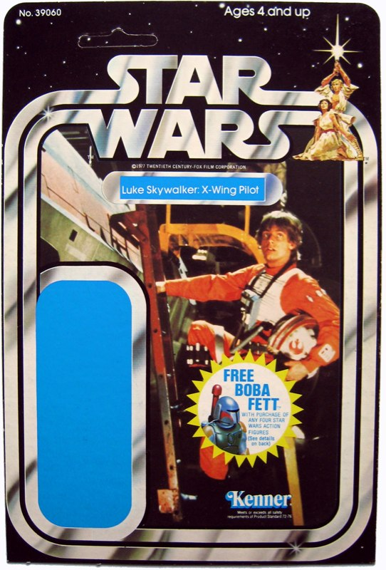 1 LXW Kenner Star Wars 20 back proof card